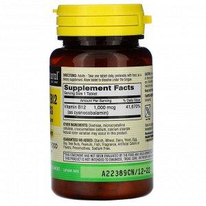Mason Natural, Витамин B-12, 1000 мкг, 100 таблеток