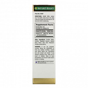 Nature&#x27 - s Bounty, Подъязычный жидкий витамин B12, 5000 мкг, 59 мл (2 жидких унции)