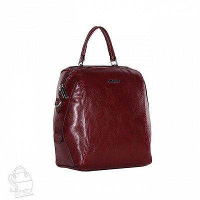 Сумки STYLE. Осенняя распродажа до 50% — рюкзаки женские — Рюкзаки