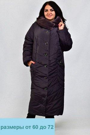 Куртка женская зимняя Оксана (60-72) баклажан