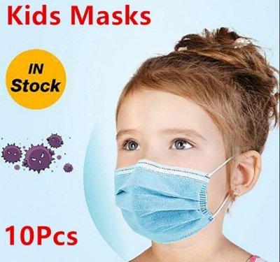 3-х слойные защитные маски 6,6р за 1шт!