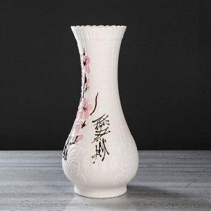 """Ваза напольная """"Подарок"""" сакура. 41 см. микс. керамика"""