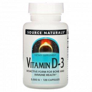 Source Naturals, Витамин D-3, 5,000 МЕ, 120 капсул