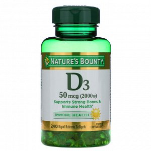 Nature&#x27 - s Bounty, D3, Immune Health, 50 mcg (2,000 IU), 240 Rapid Release Softgels