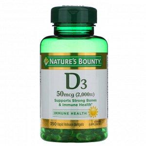 Nature&#x27 - s Bounty, Витамин D3, 50 мкг (2000 МЕ), 350 мягких желатиновых капсул