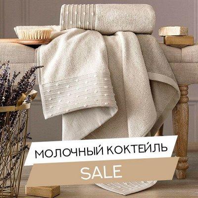 Домашний Текстиль!🔴Новинка🔴Цветовые решения для интерьера! — НОВИНКА! Молочный коктейль! (Белый, кремовый, молочный) — Постельное белье