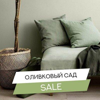 Домашний Текстиль!🔴Новинка🔴Цветовые решения для интерьера! — НОВИНКА! Оливковый сад! (Оливковый) — Текстиль