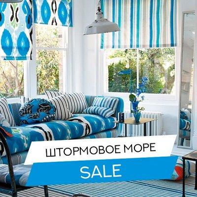 Домашний Текстиль!🔴Новинка🔴Цветовые решения для интерьера! — НОВИНКА! Штормовое море! (Синий, морская волна) — Ванная