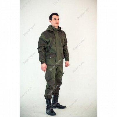 Беркут - одежда для настоящих мужчин  — В наличии! Раздача 3 дня. — Униформа и спецодежда