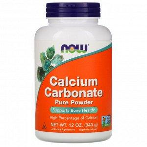 Now Foods, Calcium Carbonate Powder, 12 унций (340 г)