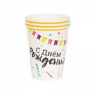 Набор стаканов с днем рождения торт праздничный 250 мл 6 шт