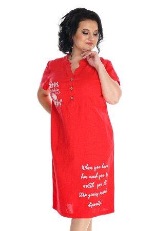 Платье-2543