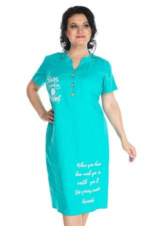 Платье-2532