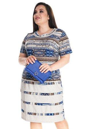 Платье-2520