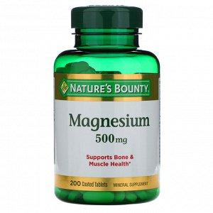 Nature&#x27 - s Bounty, Магний, 500 мг, 200 таблеток в оболочке