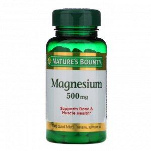 Nature&#x27 - s Bounty, Магний, 500 мг, 100 таблеток, покрытых оболочкой