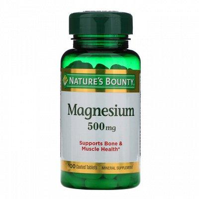Витаминная Органика 30 — Магний — Витамины, БАД и травы