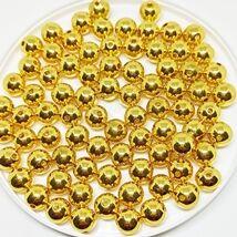 Бусины имитация металла. Цв.Золото.