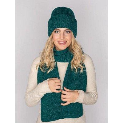 Шапки FORTI -  оригинально, уютно, доступно, много! — Женщинам - Комплекты — Вязаные шапки
