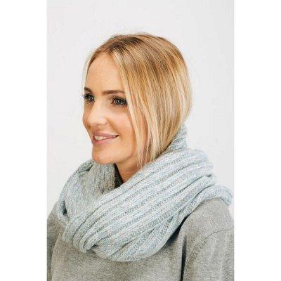 Шапки FORTI -  оригинально, уютно, доступно, много! — Женщинам - Палантины, снуды и шарфы — Снуды