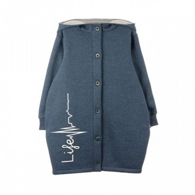 Бесконечно милая марка Кузя-29 АНТИКРИЗИСНЫЙ ОРГ.СБОР 15% — Одежда для мальчиков и девочек — Одежда