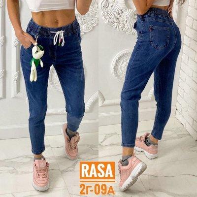 Экономка-73! Есть верхняя одежда!! Ликвидация склада!  — Джинсы леги брюки!!! — Одежда