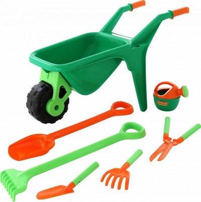 Осенний ценопад до 60%! Детский микс: одежда, игрушки, книги — Тачки, тележки. — Игрушки и игры
