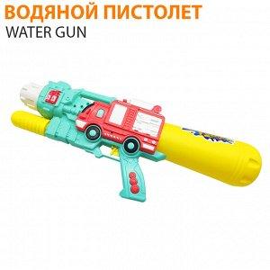 Водяной пистолет Water Gun