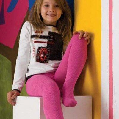 Школа и Сад: Текстиль, Канцелярия, Книги — Колготки в школу — Колготки