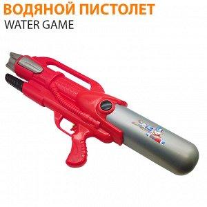 Водяной пистолет Water Game
