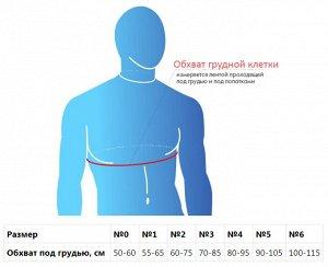 Реклинатор ортопедический