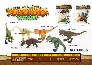 Набор динозавров OBL806904 HJ868-2 (1/96)