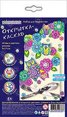 """Набор для открытки """"Совы в цветах"""" АБ 23-820"""