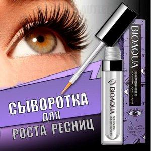 Сыворотка для роста ресниц и бровей BIOAQUA Nourishing Liquid Eyelashes, 7 мл)