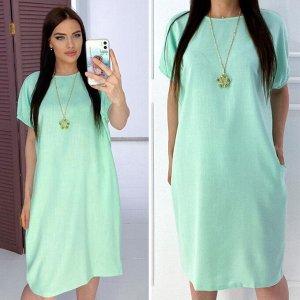 Платье Платье из льна, без рукавов, внутренние карманы в шве, кулон с цепочкой в комплекте, длина 103 см