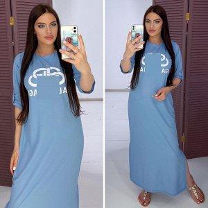 Платье Платье из лакосты, длина 133 см