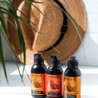 Акция! Освежающие гели для душа 139 р — Загар и защита от солнца — Загар и защита от солнца