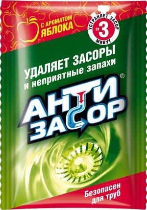 АНТИЗАСОР Гранулированное средство для удаления засора в трубах  ПРОФ.