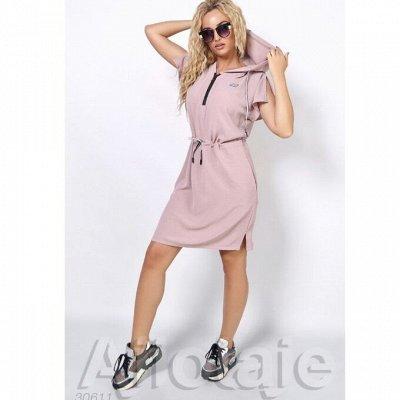 AJIOTAJE-производитель модной одежды с 42 по 64 рр. Новинки — Платья и стильные костюмы 1 — Одежда