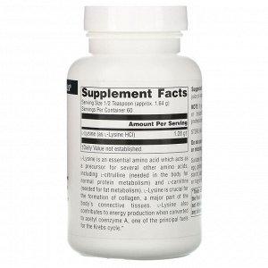 Source Naturals, L-Lysine Powder, 3.53 oz (100 g)