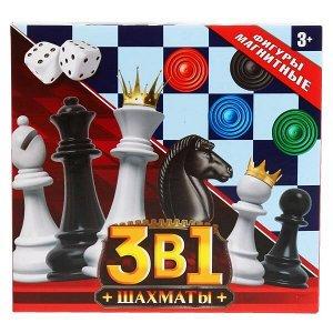 1704K634-R Шахматы магнитные, 3в1 (шахматы + 2 наст.игры) в кор. 16*15*3см Играем вместе в кор.2*72шт