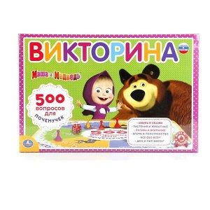 4690590111833 Викторина 500 вопросов. Маша и медведь. в кор. Умные игры в кор.20шт