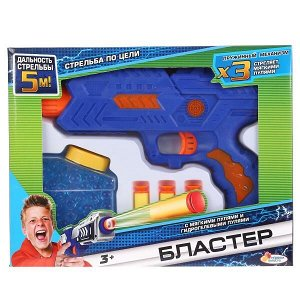 B1354557-R Игрушка бластер с мягкими и гелевыми пулями в кор, 25*19*4см Играем вместе в кор.2*36шт