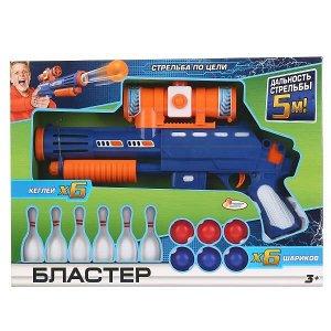 ZY770635-R Бластер, стреляющий шариками по кеглям в кор. 43*30,2*6,5см Играем вместе в кор.2*15шт