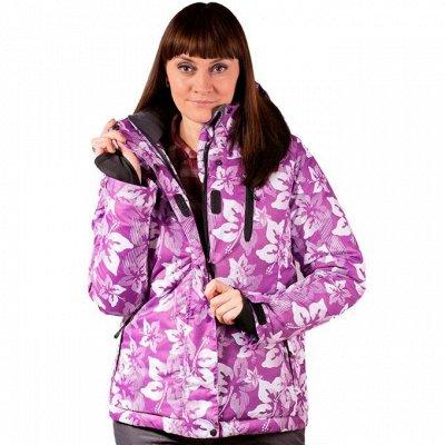 Зимняя и демисезонная верхняя одежда всем-3 — Женские  городские и горнолыжные куртки — Демисезонные куртки