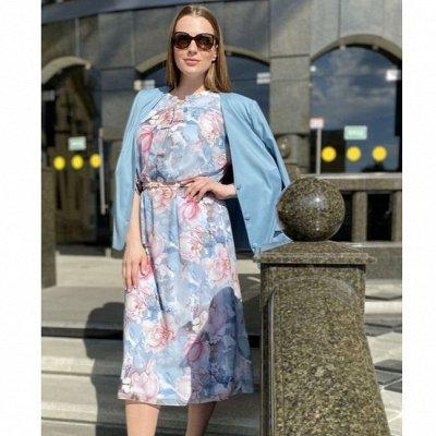 Новая Белоруссия. Размеры Plus Size! — Karina Delux. Новинки! — Одежда