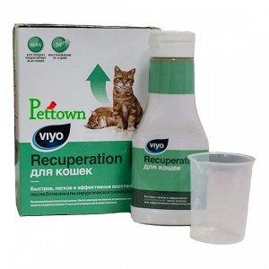 VIYO Recuperation для кошек, 150 мл