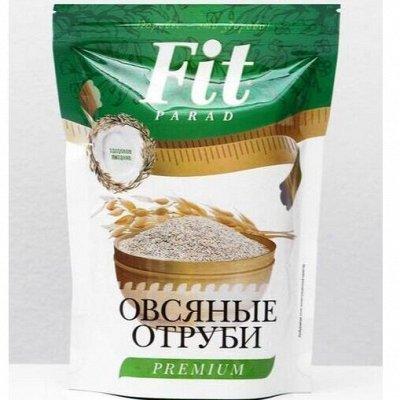ФитПарад® - Больше удовольствия - меньше калорий! NEW — Функциональные продукты. (мука, клетчатка, сух. молоко, чиа) — Диетические продукты