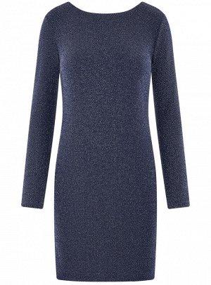 Платье обтягивающее из блестящей ткани