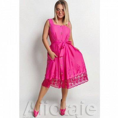 AJIOTAJE-производитель модной одежды с 42 по 64 рр. Новинки — Платья и стильные костюмы PLUS SIZE 1 — Одежда
